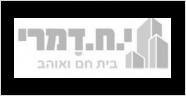 שירותי איטום לחברת י.ח.דמרי